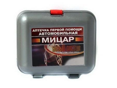 Аптечка «Мицар»