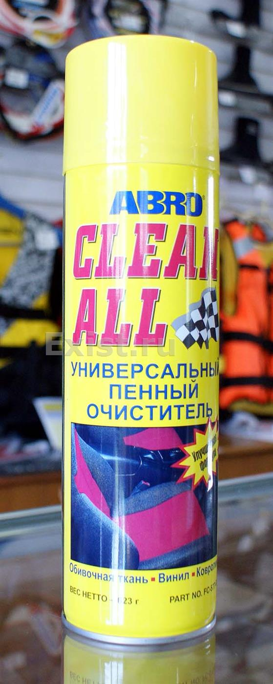 ABRO Очиститель-спрей универсальный