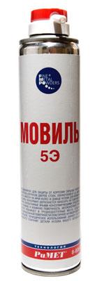 РиМЕТ Мовиль-5Э