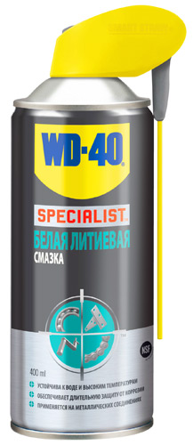 WD-40 Specialist Смазка белая литиевая