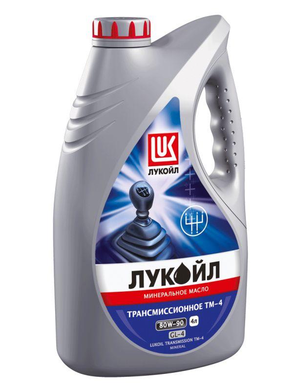 ЛУКОЙЛ ТРАНСМИССИОННОЕ ТМ-4 80W-90