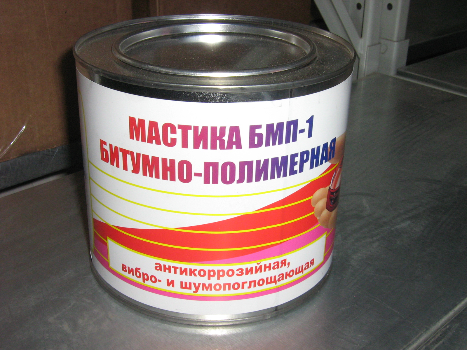 Мастика БМП-1 Бесшумно-каучуковая
