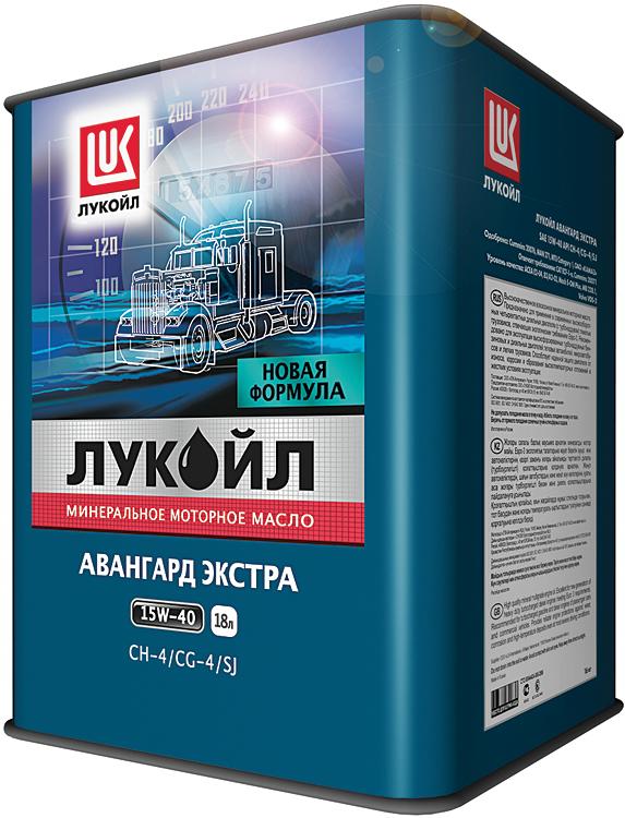 ЛУКОЙЛ АВАНГАРД ЭКСТРА API CH-4/CG-4/SJ