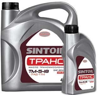 Sintoil ТМ-5-18 GL-5